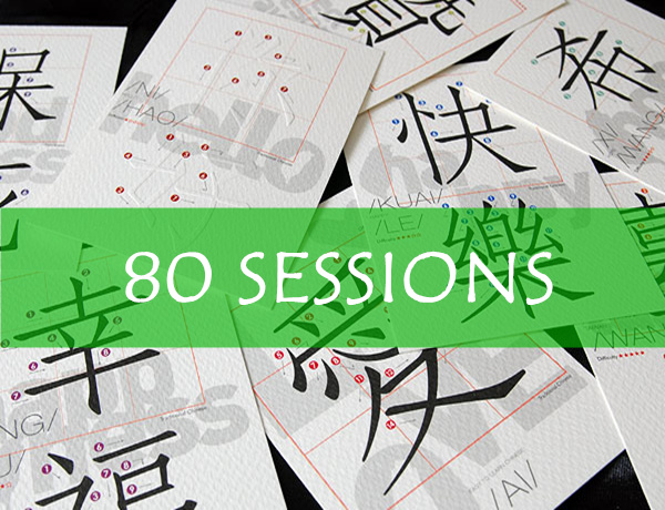 80 Sessions (30 Mins/session)
