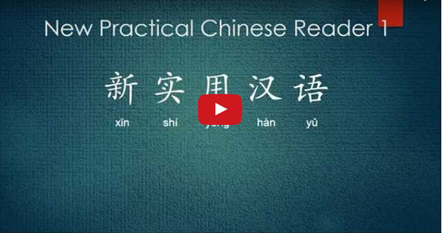 New Practical Chinese Reader (Volume 1) – Lesson 1